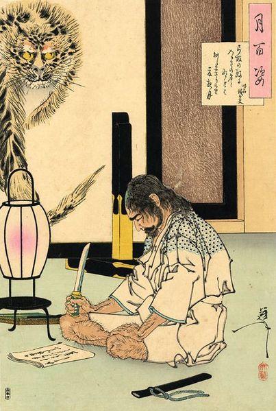 403px-Akashi_Gidayu_writing_his_death_poem_before_comitting_Seppuku