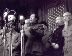 China,_Mao_(2)