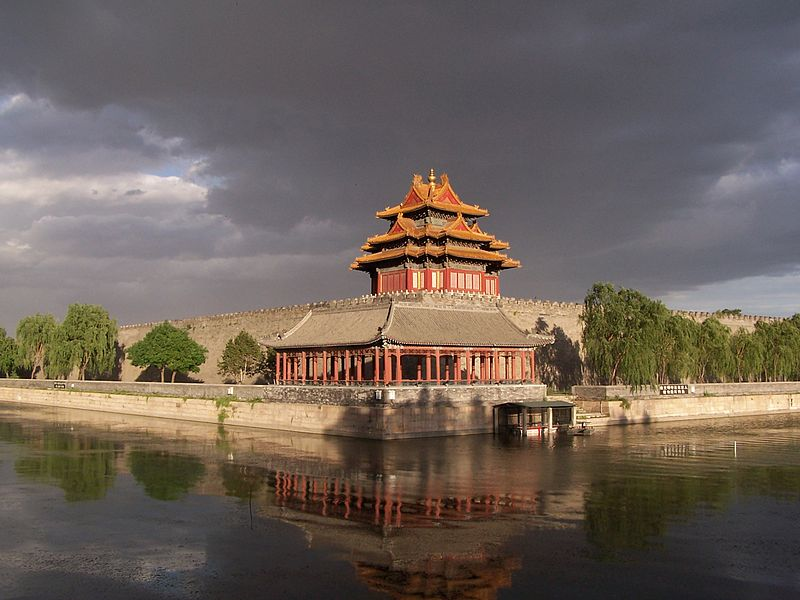 800px-Sunset_of_the_Forbidden_City_2006