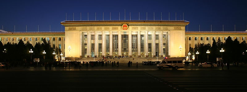 800px-Great_Hall_Of_The_People_At_Night