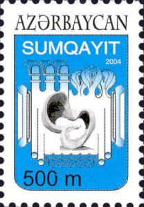 Stamps_of_Azerbaijan,_2004-665